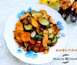 酸甜黄瓜炒鸡肉