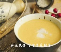 鳕鱼胡萝卜杂粮米糊