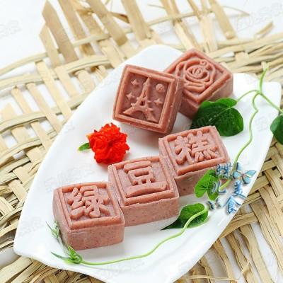 蔓越莓绿豆糕·夏日清