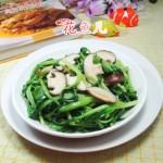 香菇炒鸡毛菜
