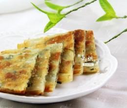 香葱千层饼——剩余饺
