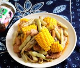 玉米酱豆角