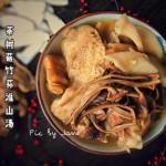 茶树菇竹荪淮山汤