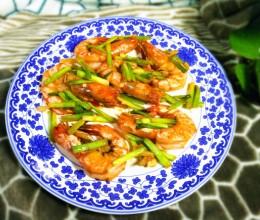 韭菜开背虾