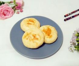 煎玫瑰酱饼