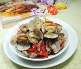 红椒韭菜芽炒花蛤