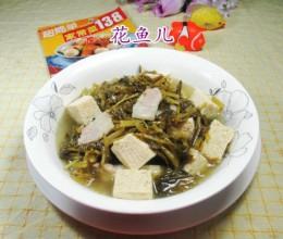 肉片咸菜煮冻豆腐