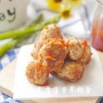 茄汁荸荠肉丸