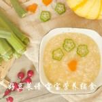 南瓜燕麥粥