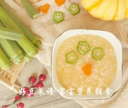 南瓜燕麦粥