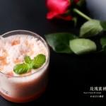 玫瑰水蜜桃冰飲