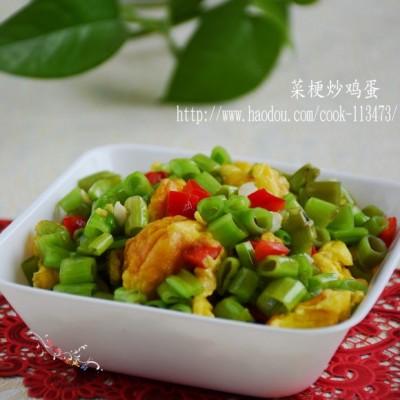 雍菜梗炒鸡蛋