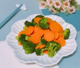 白灼西兰花红萝卜