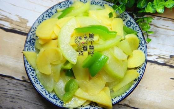 冬瓜炒土豆片