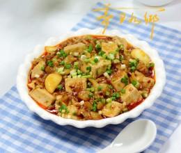 蚬子干烧豆腐