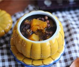 红豆薏米南瓜羹