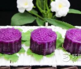 紫薯蒸月饼