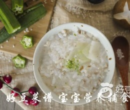 冬瓜香菇鸡肉粥