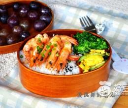 香煎对虾杂蔬便当