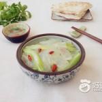 芹菜炒焖子