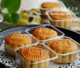 咸蛋豌豆黄月饼