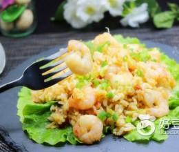 清香罗勒虾仁炒饭