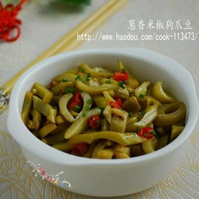 葱香米椒狗爪豆