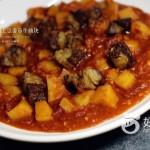 土豆番茄牛腩块