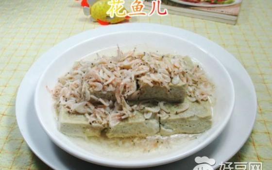 虾皮蒸臭豆腐