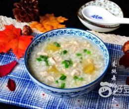 肉末雪莲果糯米粥