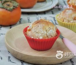 甜柿玛芬蛋糕