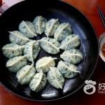 韭菜海蛎子煎饺