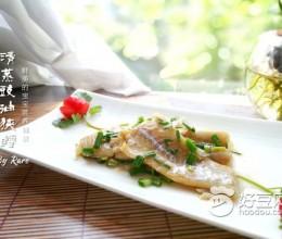 鳕鱼怎么做好吃-清蒸豉油狭鳕