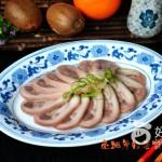 白切咸豬頭肉