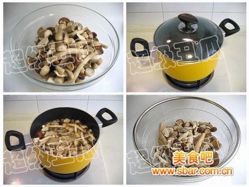 排毒菌菇煲