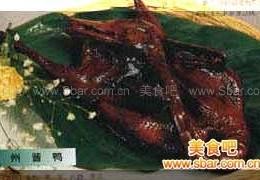 杭州酱鸭-杭州名菜DIY之