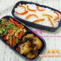 爱心盒饭159:豆豉鱼+甜椒肉丝+西芹卷饼