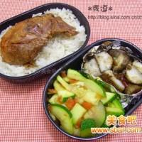爱心盒饭151:北京烤鸭+芽菜烧芋头+番茄炒小南瓜