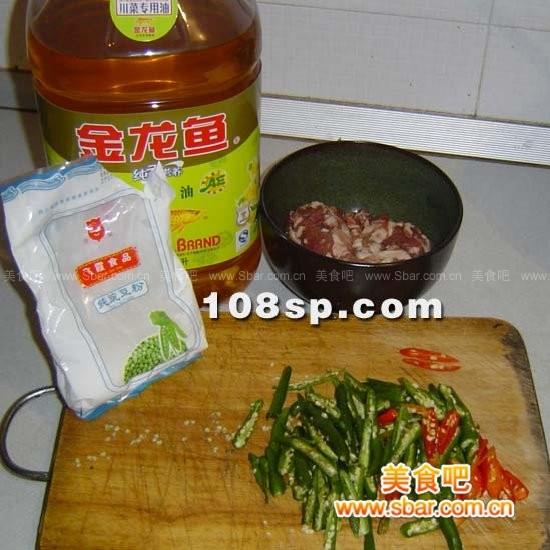 朝天椒炒肉丝简单做法