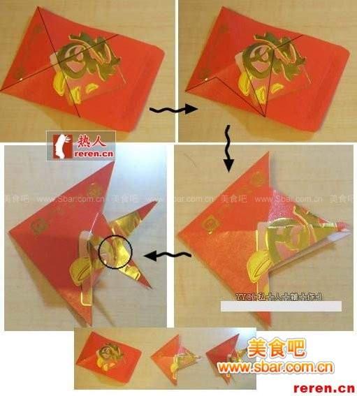 手工:红包做鱼吊饰简易版[图解]