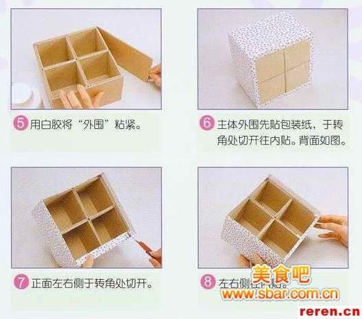 废物利用:废纸板做收纳盒[图解教程]