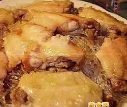 沙姜粉丝蒸鸡翅