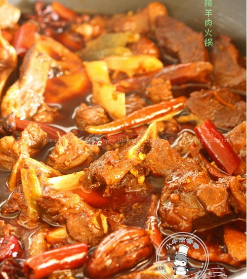 香辣羊肉火鍋的做法
