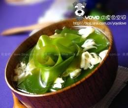 蛤蜊海带汤
