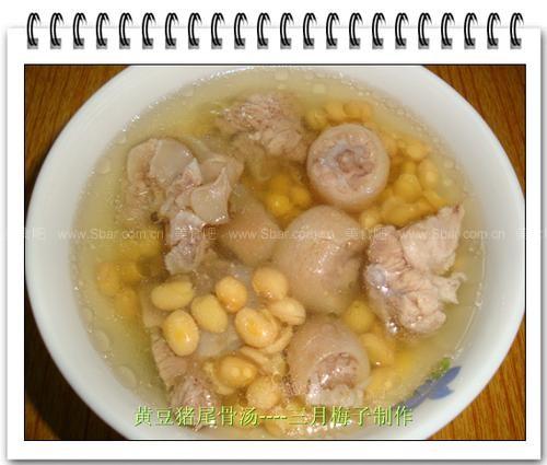家常猪尾骨的黄豆【图解】_做法猪尾骨的黄豆龙利鱼鱼丸怎么做图片
