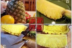 菠萝的切法