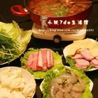 麻辣羊肉火鍋的做法