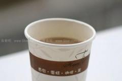 黑珍珠奶茶的做法