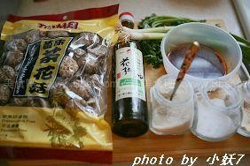 花椒油茶花菇的做法