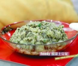 酸菜土豆泥的做法
